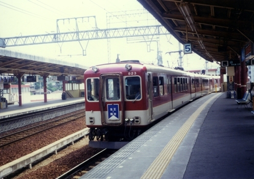 FWkintetsuNA064(1).jpg