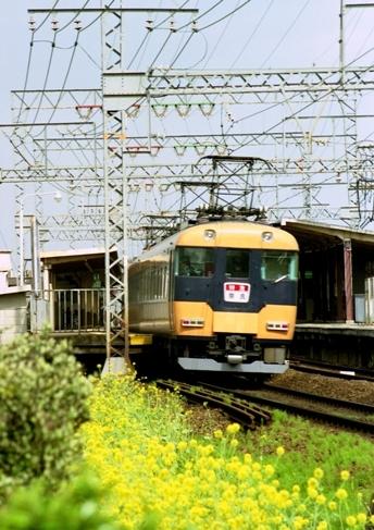FWkintetsuNS081(2).jpg
